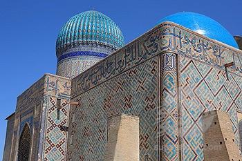 Closer view of the Mausoleum
